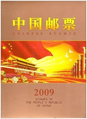Chinese Stamps 2009-Stamps of the People's Republic of China by Republic of China