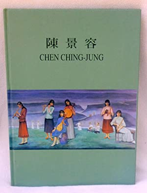 Chen Ching-Jung - 1st Edition
