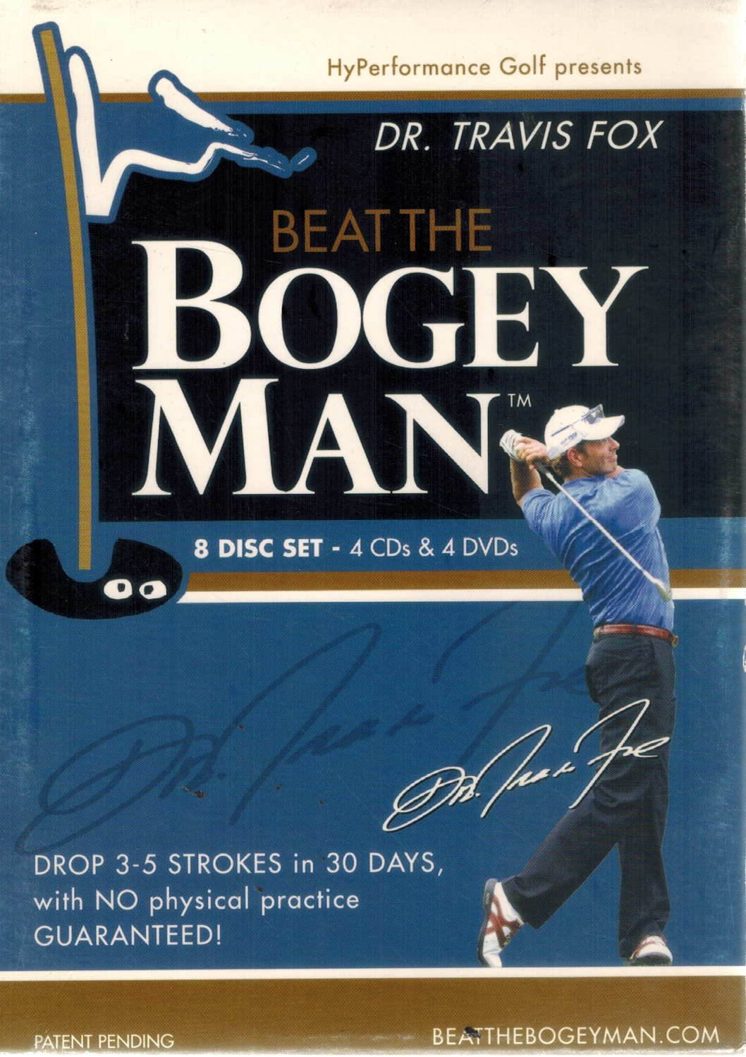 BEAT THE BOGEY MAN #1 - the Conscious Mind