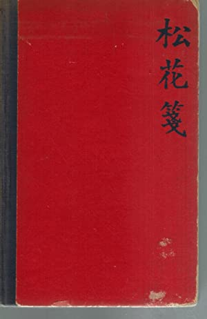 FIR-FLOWER TABLETS: POEMS TRANSLATED FROM THE CHINESE: Ayscough, Florence, Lowell,