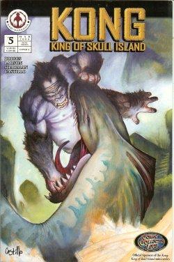 KONG: KING OF SKULL ISLAND: Feb #4: Kong: King of