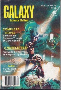 "GALAXY Science Fiction: June/July 1979 (""Jem""): Galaxy (A. E."