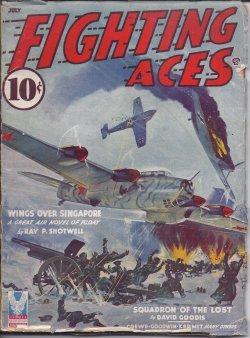 FIGHTING ACES: July 1943: Fighting Aces (Ray P. Shotwell; Lance Kermit; David Crewe; David Goodis; ...