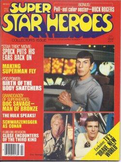 SUPER STAR HEROES: May 1979 (The Hulk; The Black Hole; Conan; Brave New World; Star Trek; Amityvi...