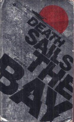 DEATH SAILS THE BAY: Feegel, John R.