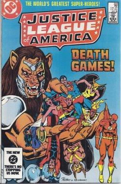 JUSTICE LEAGUE of America: Jan #222