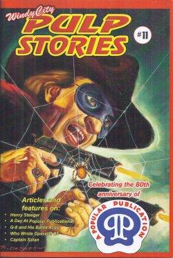WINDY CITY PULP STORIES #11
