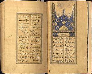 Giuseppe solmi studio bibliografico abebooks for Divan e hafez