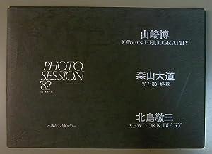 Photo Session '82: Hiroshi Yamazaki, Daido