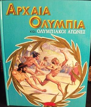 archaia olympia kai olympiakoi Agones: Baraldi, Severino