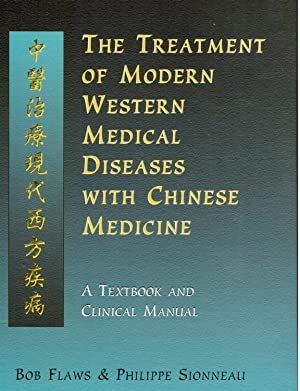 The Treatment of Modern Western Medical Diseases: Bob; Sionneau, Philippe