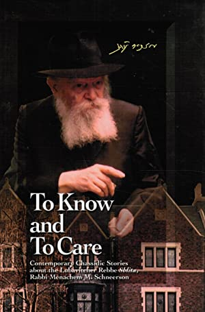 To Know and to Care: an Anthology: Touger, Eliyahu and