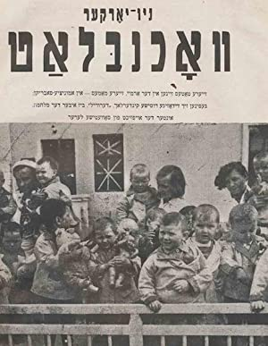 Nyu Yorker Voknblat: Vol 7, No 165, Nov 28 1941 (New York Yiddish Weekly)