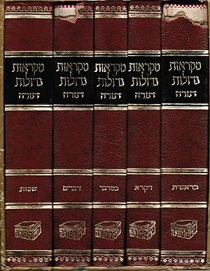 Mikra'ot Gedolot: Hamishah Humashe Torah Volumes 1