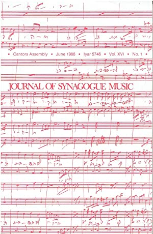 Journal of Synagogue Music (June 1986, Vol.