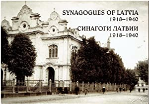 Synagogues of Latvia (1918-1940) - Postcards: Rabbi Nathan Barban