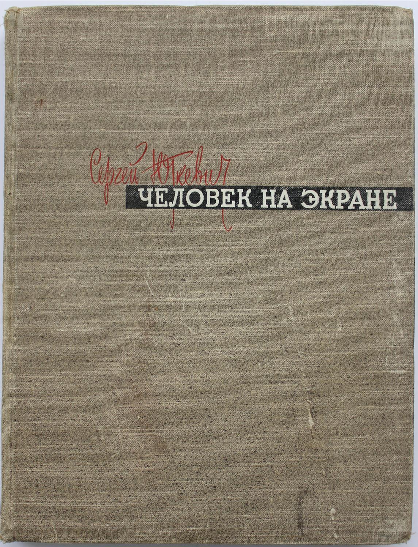 viaLibri ~ Rare Books from 1947 - Page 4