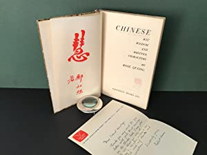 Chinese Wit, Wisdom and Written Characters [Signed]