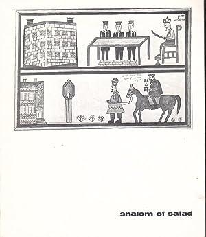 SHALOM OF SAFAD - Exhibition Catalogue No.: Israel Museum,