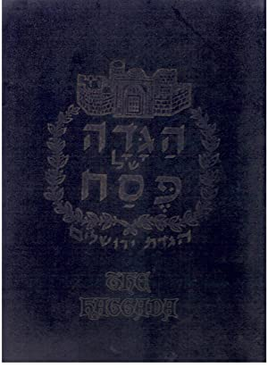 HAGADAH SHEL PESAH SERVICE FOR THE FIRST: Loewy, Joseph; Joseph
