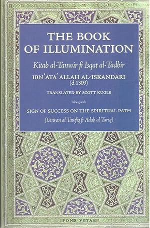 al kitab - Seller-Supplied Images - AbeBooks