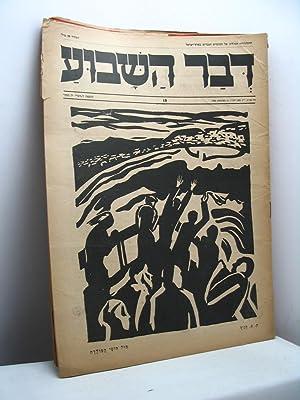 Davar Hashavu'a, 1946: AA.VV.