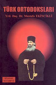 Fatih Sultan Mehmet ve Francesko Filelfo.: MIRMIROGLU, VL[ADIMIR]