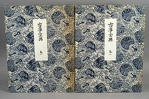 KO-JI HO^-TEN: WEBER, V.-F.