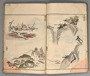 SANSUI RYAKUGA SHIKI Zen.: EHON] Keisai Masayoshi