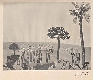 MIZUE, No. 232, 6/1924: MURAYAMA Tomoyoshi