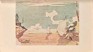 MIZUE, No. 217, 1/1924: MURAYAMA Tomoyoshi