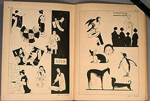 GOFUKU MUSURINTEN NO KO^KOKU ZUANSHU^: PREWAR ADVERTISING] Tada Hokucho^, designer