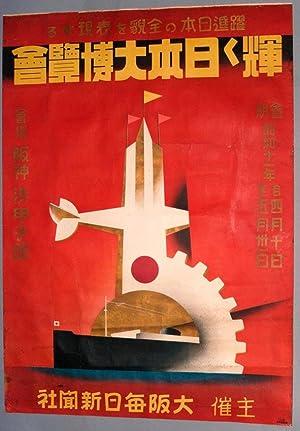 KAGAYAKU NIPPON DAIHAKURANKAI [THE GREAT EXHIBITION OF: JAPANESE POSTER] O^saka
