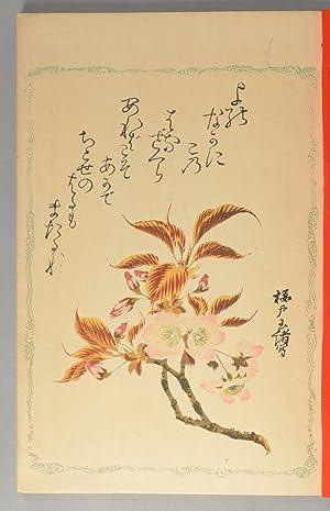 HÔBUN GAFU: EHON] KIKUCHI Hôbun, artist