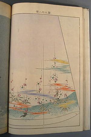 HANAGATA 4 vols: DESIGN] Yamashita KÔRIN