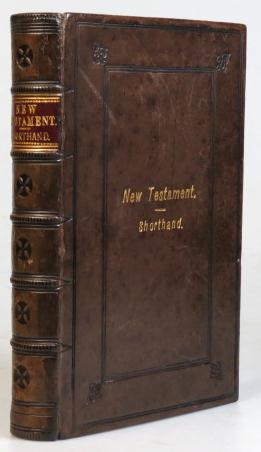 The New Testament, of our Lord and: NEW TESTAMENT)