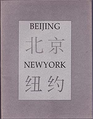 Beijing/New York: Chinese Artists: Works on Paper / Chinese Poets