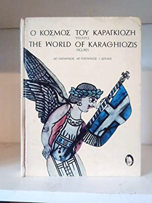 The World of Karaghiozis - Figures .: Yayannos, A. ;