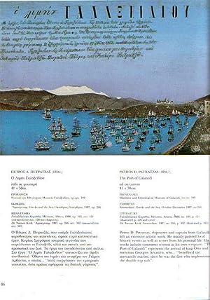 Greeks at Sea - Piraeus: Lyra Elizavet & Miragias Angelos: