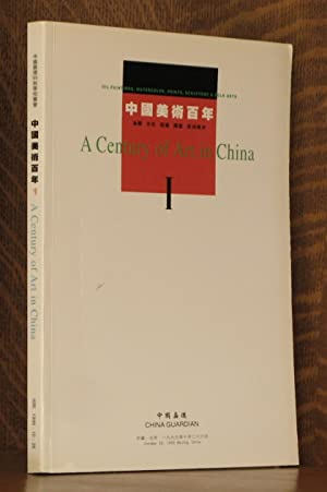 A CENTURY OF ART IN CHINA I , CHINA GUARDIAN '99 AUTUMN AUCTION, BEIJING: anonymous