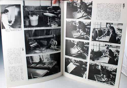 Volume 38. Living National Treasures Series: Eishiro Abe