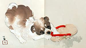 Seiho Junishi Jo (An Album of the Twelve Zodiacal Signs by Seiho): Seiho, Takeuchi