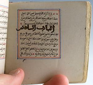Manuscript Ibadat