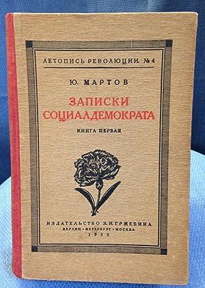 Zapiski Sotsial-Demokratika (Notes by a Social-Democrat).: Martov, Julius