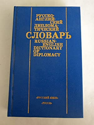 English-Russian Dictionary of Diplomacy. Approx 50 000 entries /.       -                        ...