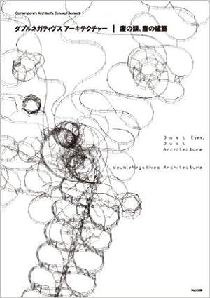 Doublenegatives Architecture - Dust Eyes, Dust Architecture.