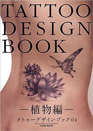 Fujimi Mook : Tattoo Design - Book