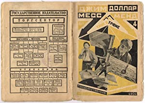 Mecc-Mend ili Janki v Petrograde. Roman. (Mess-Mend: Russische Avantgarde. Rodchenko