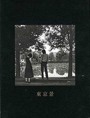Issei Suda. Tokyokei. Limited Edition. Signed.: Suda, Issei.