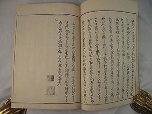 Itsukushima hengaku shukuhon (The Ex_Votos of the Itsukushima Shrine, text in Japanese): Ehon, ...